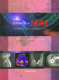 Textbook of MRI