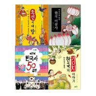 초등 필수 5학년 한국사 필독서 세트(2019)