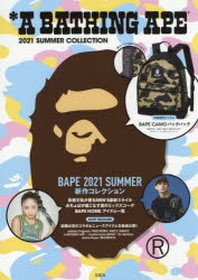 A Bathing Ape 2021 Summer Collection