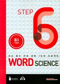 Word Science. 6