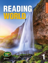 Reading World. 1