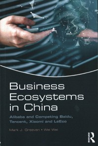 Business Ecosystems in China