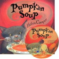 베오영 Pumpkin Soup