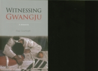 Witnessing Gwangju