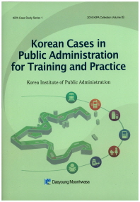 Korean Cases in Public Administration for Training and Practice