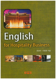 English for Hospitality Business