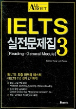 All About IELTS 실전문제집. 3: READING GENERAL MODULE