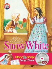 Snow White(백설공주)