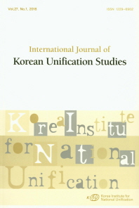 International Journal of Korean Unification Studies Vol. 27(No. 1)(2018)