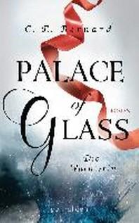 Palace of Glass - Die Waechterin