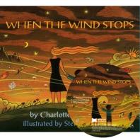 베오영 When the Wind Stops (CD1장 포함)