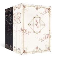 송경별곡: 연못에 핀 목화 1~4권 세트