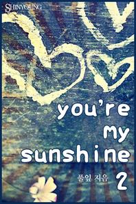 You're my sunshine. 2