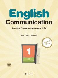 English Communication. 1