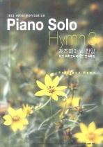 PIANO SOLO HYMN. 3