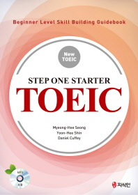 Step One Starter TOEIC