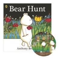 노부영 Bear Hunt (원서 & CD)