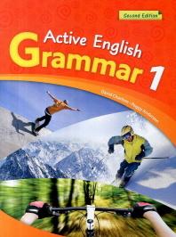 Active English Grammar. 1