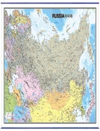 러시아(코팅표구)
