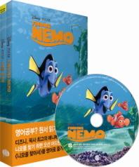 니모를 찾아서(Finding Nemo)