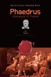 파이드로스(Phaedrus) : 플라톤 대화편