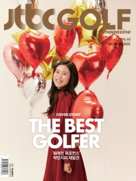 JTBC 골프매거진(2020년 12월호)