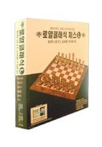 로얄클래식 체스(대)
