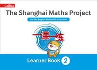 Shanghai Maths - The Shanghai Maths Project Year 2 Learning