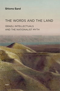 The Words and the Land