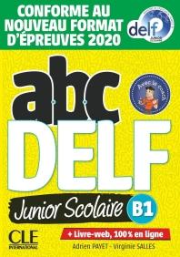 (2021 edition)ABC DELF JUNIOR NIV.B1 + LIVRET+CD NELLE EDITION (2021 edition)