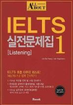 All about IELTS 실전문제집. 1: LISTENING