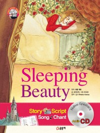Sleeping Beauty(잠자는 숲 속의 공주)