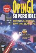 OPEN GL(SUPERBIBLE)(S/W포함)