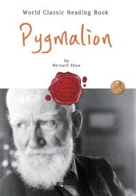 피그말리온 : Pygmalion (조지 버나드 쇼 - 영어 원서)