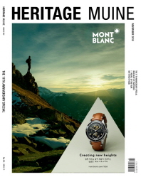 헤리티지 뮤인(Heritage Muine)(2018년 11월호)