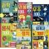 초등학생이 알아야 100가지 시리즈 (전6권)