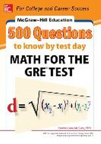 500 Questions to Know by Test Day