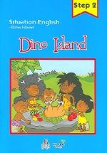 Dino Island (Situation English Step 2) (부록 포함)