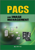 PACS AND IMAGE MANAGEMENT