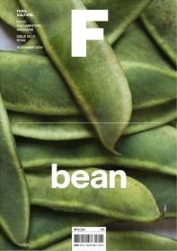 매거진 F(Magazine F) No.11: 콩(Bean)(한글판)