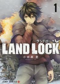 LAND LOCK 1