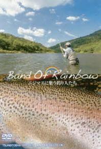 DVD ニジマスに集う釣り人たち