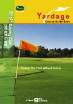 골프코스가이드북 (신안 컨트리클럽)