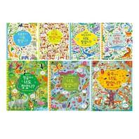 너도 찾았니? 시리즈 1~7권 세트(색칠북+색연필 증정) : 동물원/너도/바닷속/공룡/정글/곤충/숲속