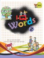 IQ WORDS. 2