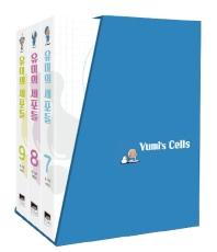 유미의 세포들 세트(7-9권)