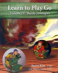 Learn to Play Go Volume 4