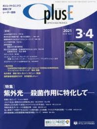 O PLUS E 43- 2