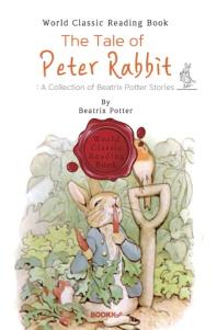 피터 래빗 이야기 - '베아트릭스 포터' 작품 모음집 : The Tale of Peter Rabbit - A Collection of Beat