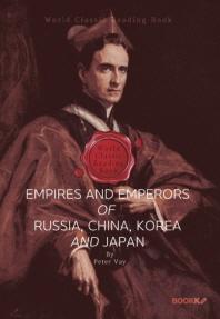 100년 전, 동방 제국과 황제 그리고 대한제국 : Empires and Emperors of Russia, China, Korea, and Japan